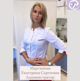 Мартынова Екатерина Сергеевна